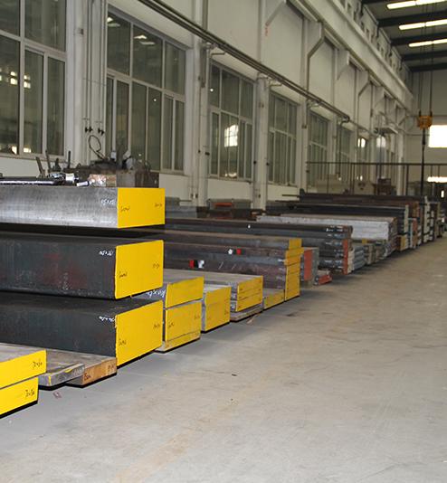 qinhuangdaoCold work die steel module