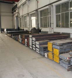 changchunMould steel flat